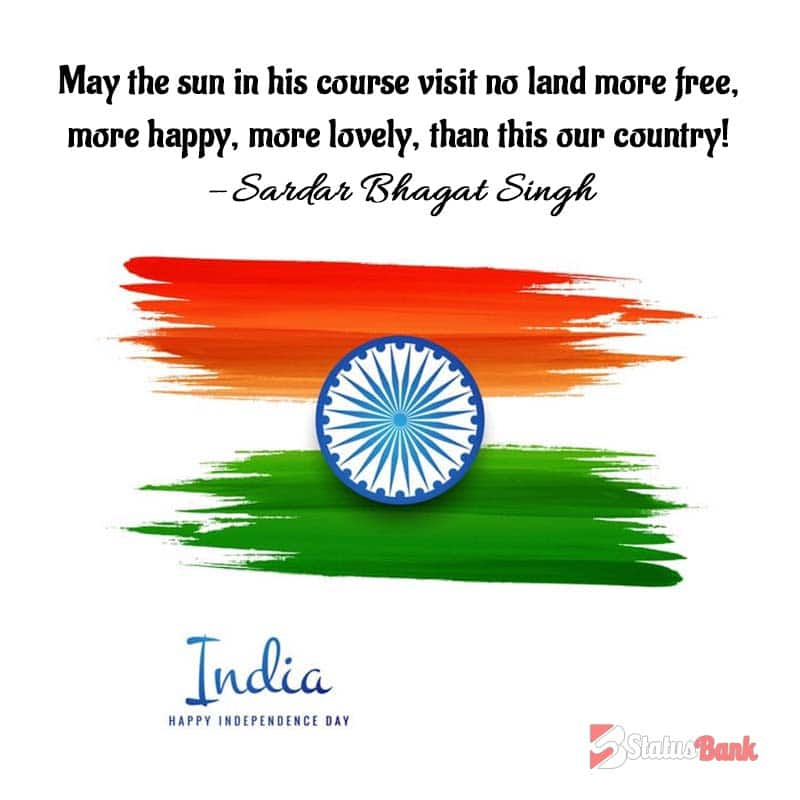 Independance Day 2021